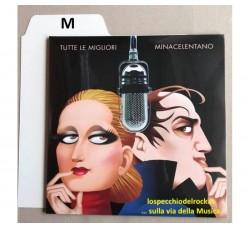MUSIC MAT - F-2004 - Separatore per LP colore BIANCO Flap cm 14 - (Qtà.1)