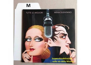 MUSIC MAT - Separatori per dischi LP colore BIANCO Flap cm 14 - (Conf.10 pezzi)