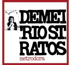 Demetrio Stratos – Metrodora - Cofanetto LP + CD