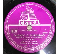 Gino Latilla-C'è una chiesetta 78 RPM