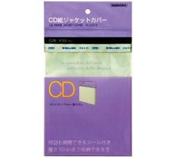 NAGAOKA - TS-522/3 - Bustine per CD Cartonati Japan Flap Adesivo - Qtà 20 *
