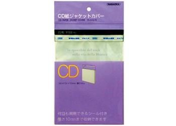 Bustine NAGAOKA TS-522/3 - Antistatiche, Antigraffio con Flap Adesivo - Q.ta 20