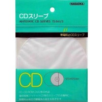 NAGAOKA TS-561/3 - Bustine Antistatiche, Antigraffio, per  CD, DVD - Q.ta 20 Pz