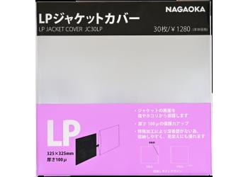 NAGAOKA JC30 - Buste esterne in PPL  - per LP- DLP - 100 mµ - Q.ta 30