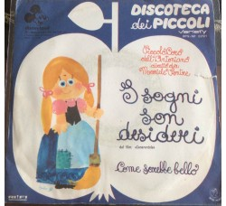 "Disneyland -I sogni son desideri - dal film ""Cenerentola"" - 45  RPM"