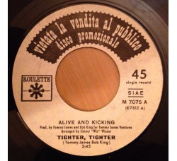 Alive And Kicking*, Vic Sharon – Tighter, Tighter / Baby, Baby, Please - Promo