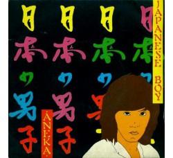 ANEKA – Japanese Boy - Disco Vinile 45 Giri