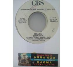 Anna Oxa / Kaoma – Donna Con Te / Donna Con Te - (Single jukebox)