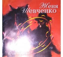 ZORRO -  (CD Comp.)