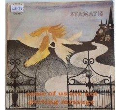 Stamatis ‎– Parting Message-  Single 45 RPM