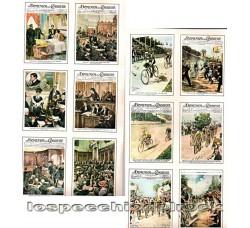 Domenica del Corriere - 48 miniature delle più famose copertine