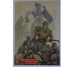 """79° Reggimento Fanteria """"Roma"""" - cartolina usata 1942 - Eccellente"""