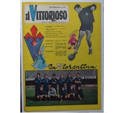 IL VITTORIOSO n. 48 - 1959 giornale FIORENTINA Calcio - vedi le foto