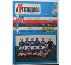 IL VITTORIOSO n. 50 - 1959 giornale SAMPDORIA Calcio - vedi le foto