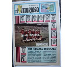 IL VITTORIOSO n. 13 - 1959 Jacovitti + MILAN Calcio - vedi le foto