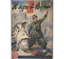 Supplemento Balilla 1940 - IL SEGNO di ROMA - WW2