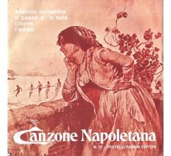 Artisti Vari - La Canzone Napoletana - N° 17 - 45 RPM