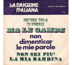 Artisti Vari - La Canzone Italiana - N° 10 - 45 RPM