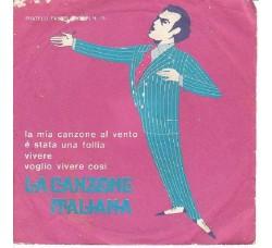 Artisti Vari - La Canzone Italiana - N° 15 - 45 RPM