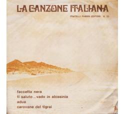 Artisti Vari - La Canzone Italiana - N° 23 - 45 RPM