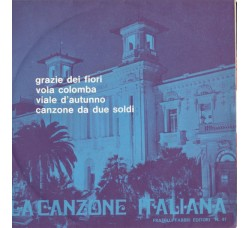 Artisti Vari - La Canzone Italiana - N° 47 - 45 RPM