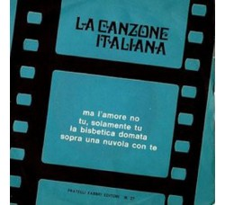 Artisti Vari - La Canzone Italiana - N° 27 - 45 RPM