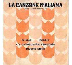 Artisti Vari - La Canzone Italiana - N° 13 - 45 RPM