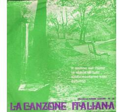 Artisti Vari - La Canzone Italiana - N° 34 - 45 RPM